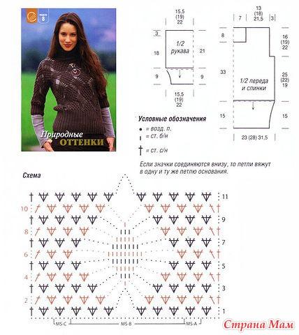 пуловер без рукавов 1 (428x480, 56Kb)
