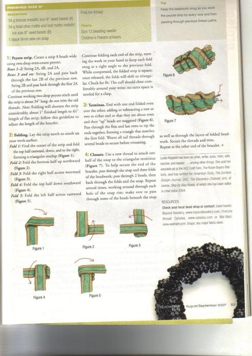 beadwork44 (496x700, 258Kb)