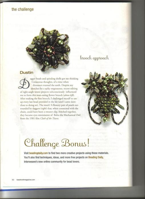 beadwork65 (508x700, 197Kb)