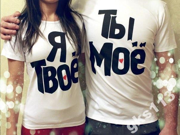футболка (604x453, 52Kb)