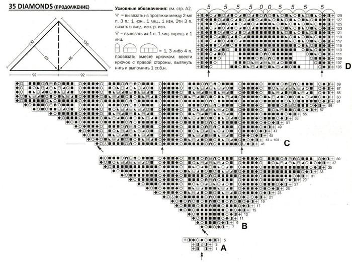 verena76 (700x520, 121Kb)