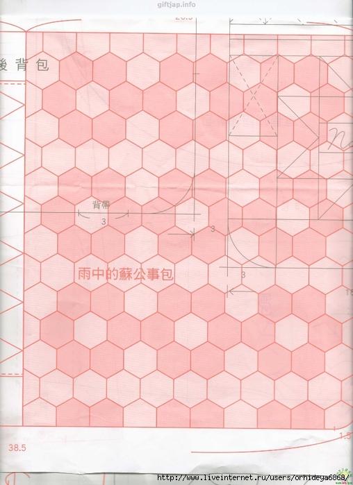0226 (508x700, 264Kb)