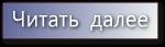 2382183_cooltext629838544 (150x43, 9Kb)