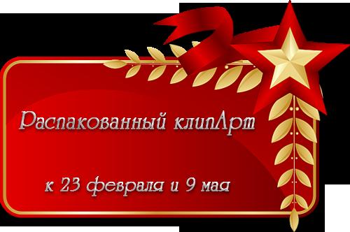 4296475_23__1_ (500x332, 302Kb)
