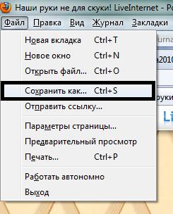 Безымянный2 (245x304, 34Kb)