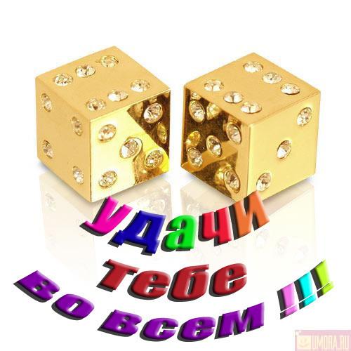 _10E45~1 (500x500, 73Kb)