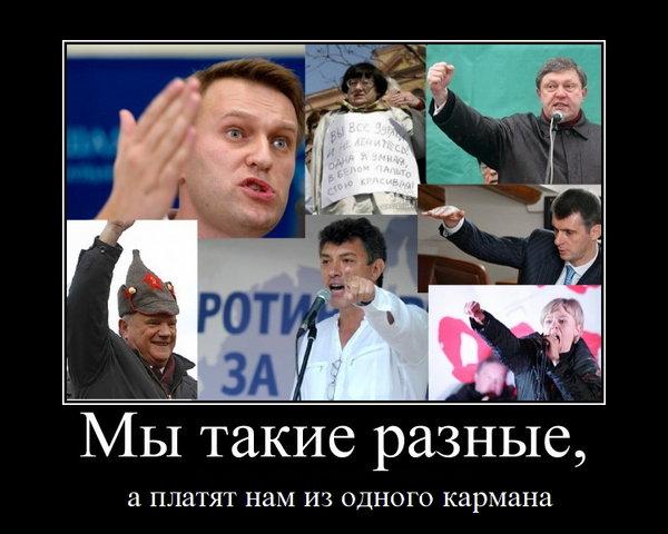 �����, ����, ������, ������, ����������-��������������� ������ ������, ������ 2012, �����������, ������ �����!/4790196_s64v0x480 (600x480, 56Kb)
