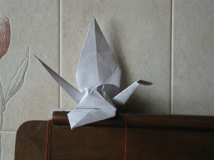 Аккорды оригами мне