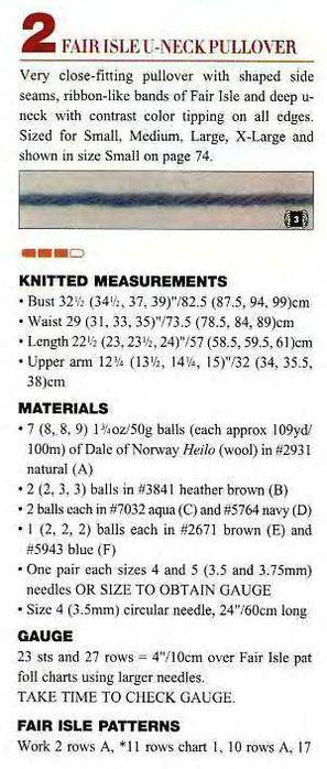 жаккард.пуловер1 (297x700, 59Kb)