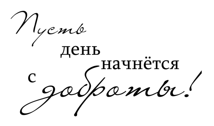 _45н45 (700x411, 25Kb)