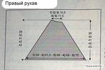 Превью 003-2 (517x348, 73Kb)