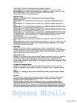 Превью 003-5 (525x700, 115Kb)