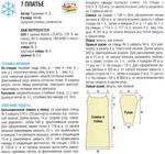 Превью ajurnoe-platie-spicami1 (642x601, 178Kb)