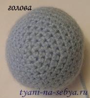 Крош_голова (185x200, 47Kb)