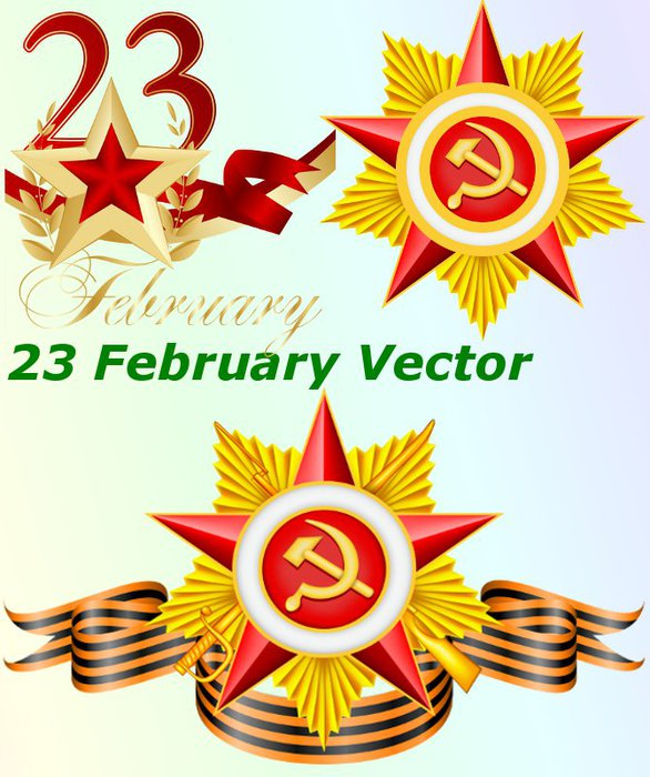 3291761_01_23_February_Vector (586x700, 89Kb)
