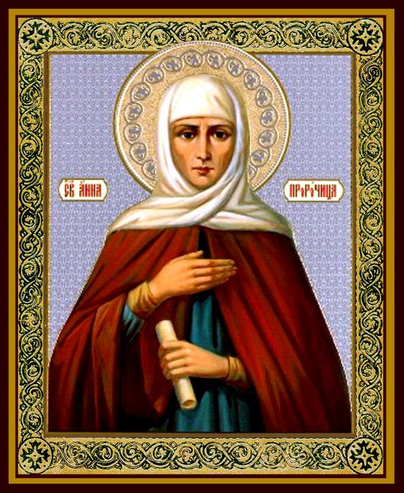 Православные иконы- женские