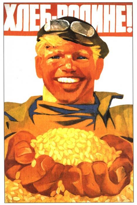 выставка хлеба конфетки-бараночки хлеб музей прикладного искусства астарта престиж