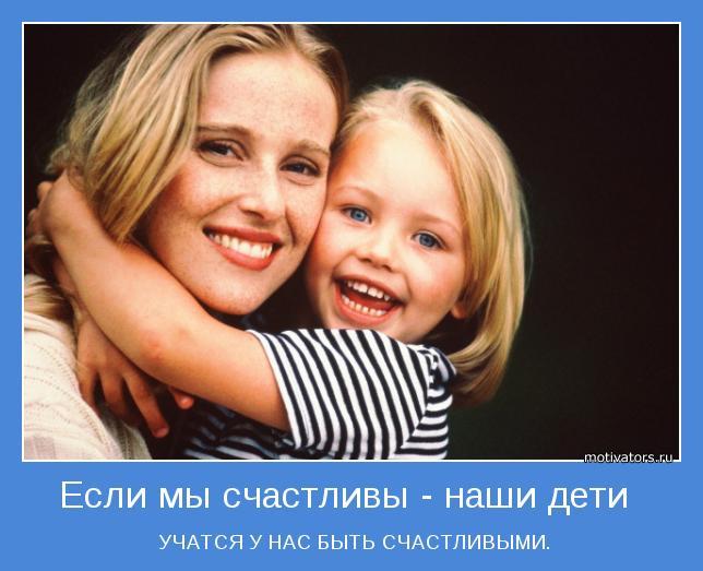 Мама учит (644x523, 45Kb)