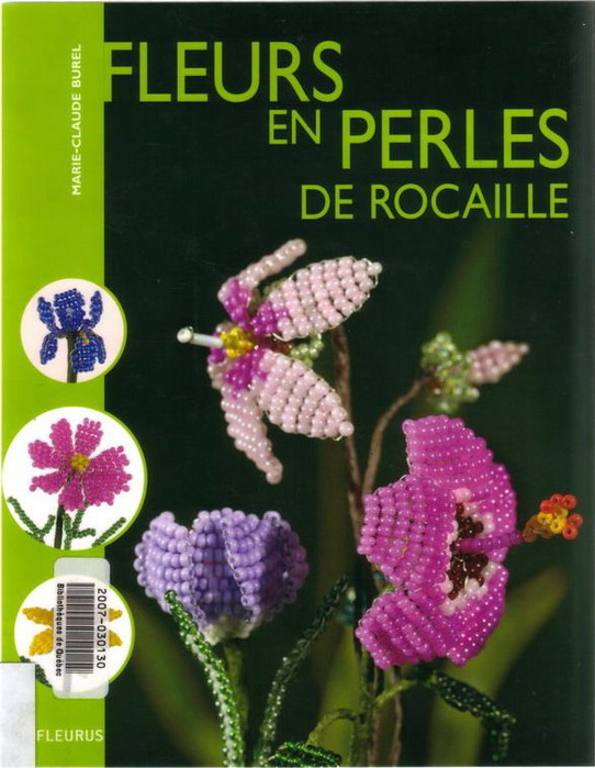 свой цитатник или сообщество!  2. 1. Цветы из бисера (французская книга).  Прочитать целикомВ.