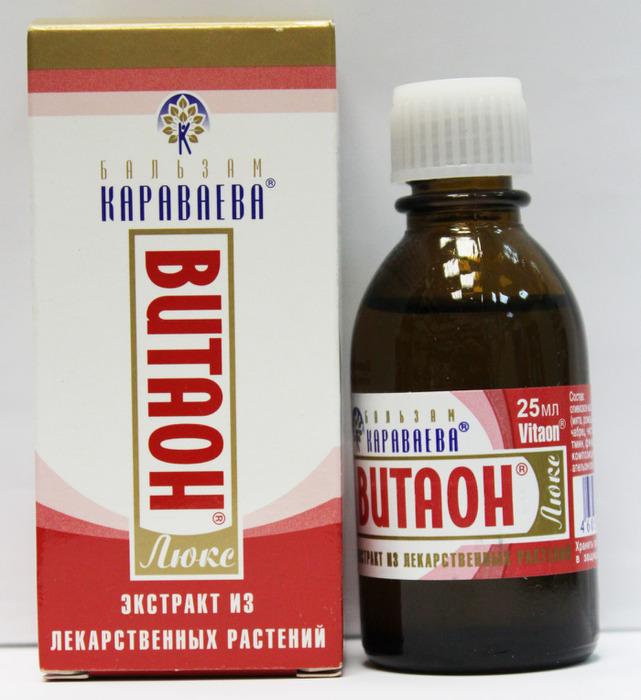 Витаон (641x700, 129Kb)