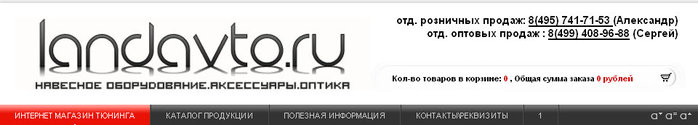 1207817_Bezimyannii_1 (700x125, 21Kb)