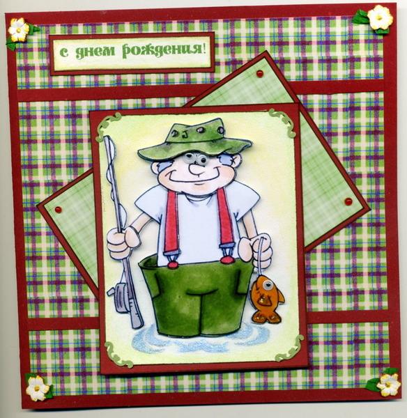 Поздравление с днём рождения рыбаку открытка 91