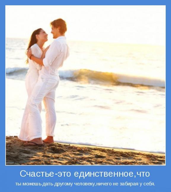 Любовь мотиватор 28 (577x650, 38Kb)