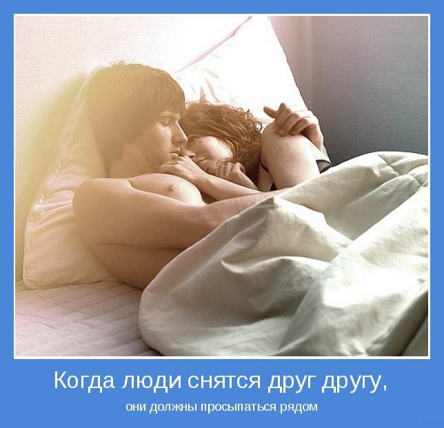 Любовь мотиватор 40 (644x621, 79Kb)