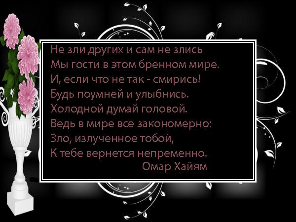 3779070_0_6959e_6c754816_XL (600x450, 175Kb)