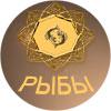 4355329_Ribi (100x100, 21Kb)