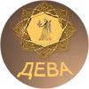 4355329_Deva (100x100, 21Kb)
