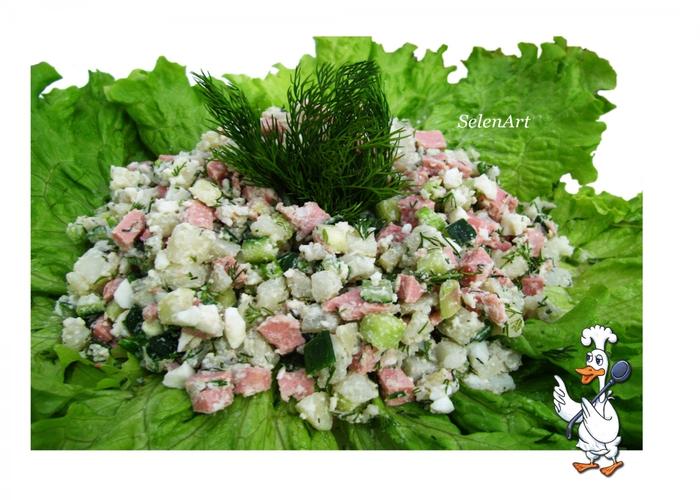 4278666_gysarskii_salat (700x500, 259Kb)