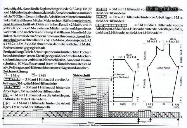муж.свитер4 (640x440, 75Kb)