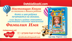 vizitka_2 (300x172, 47Kb)