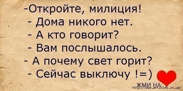 3826117_x_92e2a649 (586x293, 109Kb)
