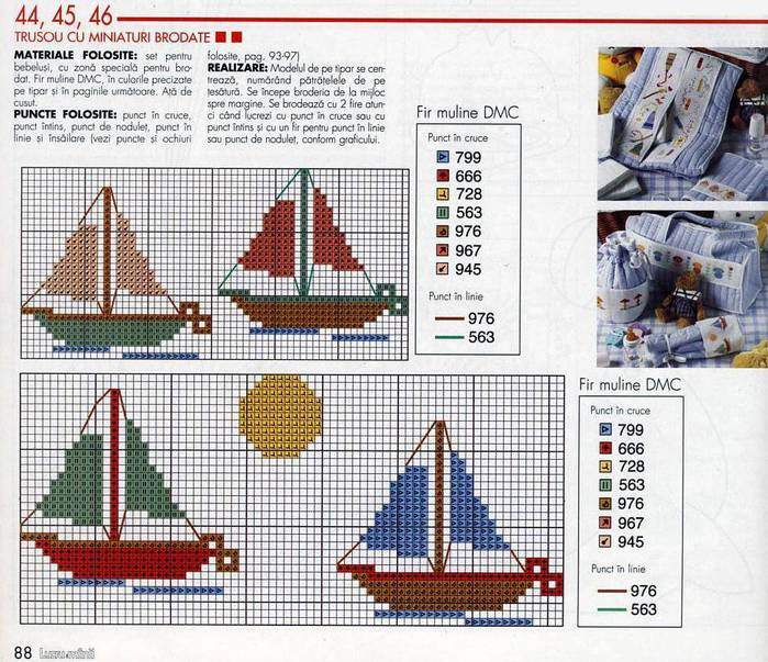 Схемы для вышивки крестом кораблик