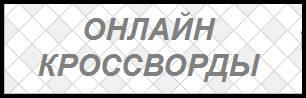 4404913_cats2 (306x98, 7Kb)