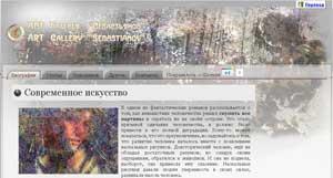 sebastianov (300x161, 8Kb)