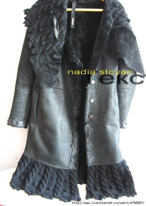 Как сделать из старой куртки модную