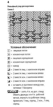 mmtt4 (187x374, 36Kb)