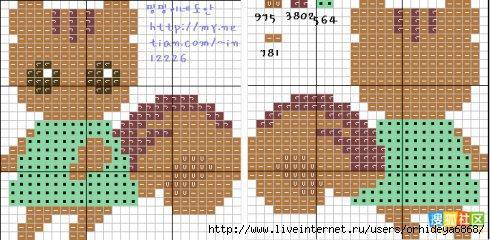 58 (490x240, 119Kb)