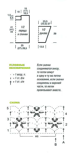 1270a2 (307x651, 44Kb)