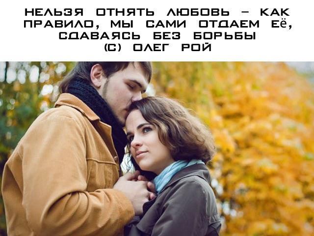 obkonchal-spyashuyu-foto