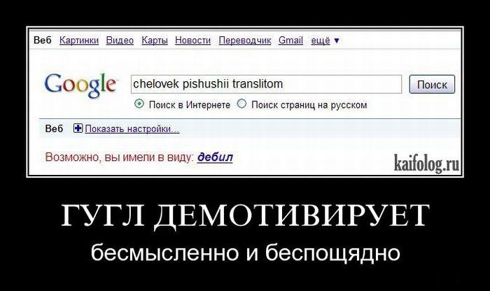 http://img1.liveinternet.ru/images/attach/c/3/83/510/83510027_46.jpg