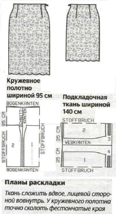 K3 (378x700, 44Kb)