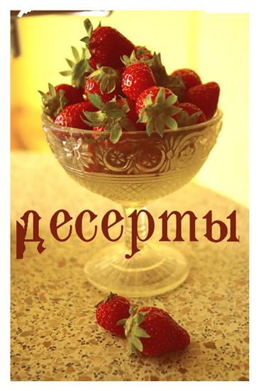 55056830_Izobraa (365x550, 328Kb)