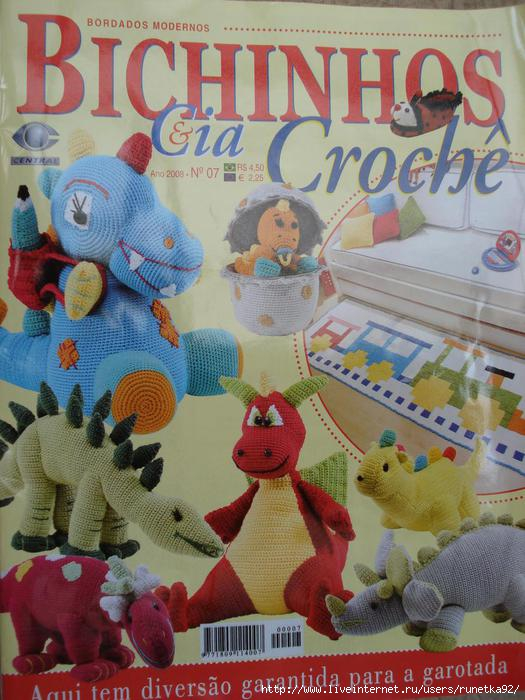 Журналы иностранные по вязанию игрушек