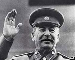 Сталин на трибуне (250x200, 15Kb)