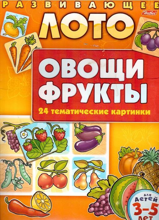 овощи.обл.-1 (508x700, 188Kb)