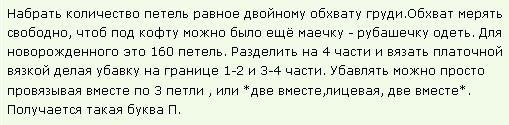 4683827_20120302_091849 (509x125, 29Kb)